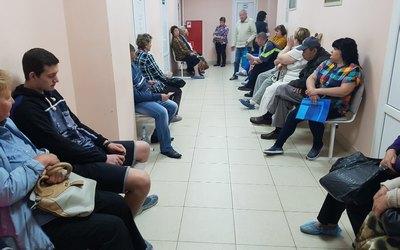 """Длительное ожидание в очереди - Клиника """"Лето"""""""