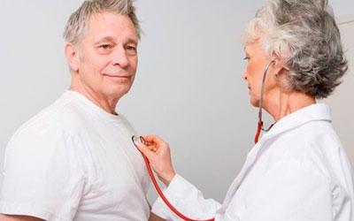Диагностика болезни Паркинсона - Лето