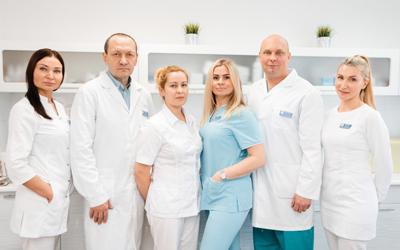 Персонал клиники - Лето