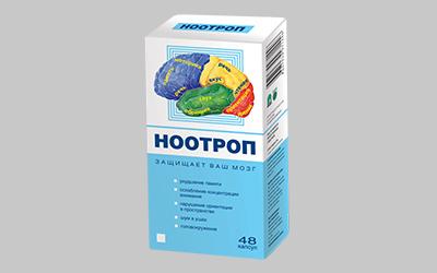 Ноотропы - Лето